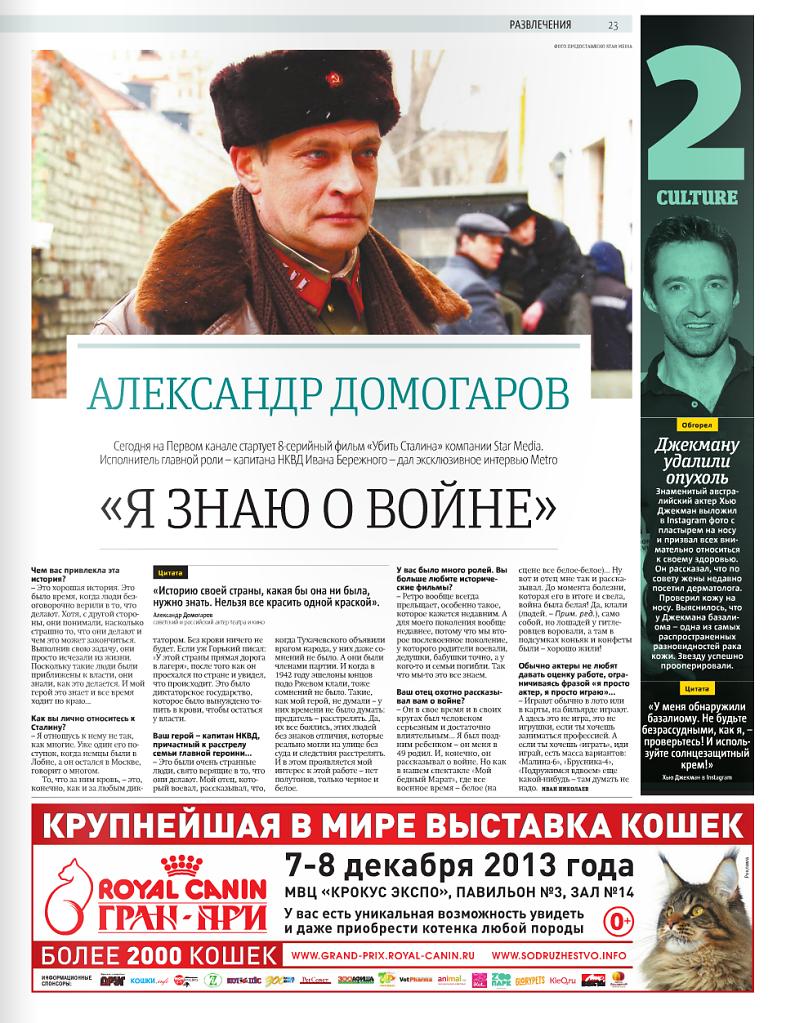 ekrana-2013-11-28-v-224124.png