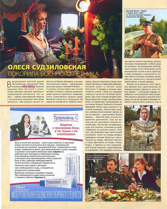 ekrana-2015-09-02-v-184720.png