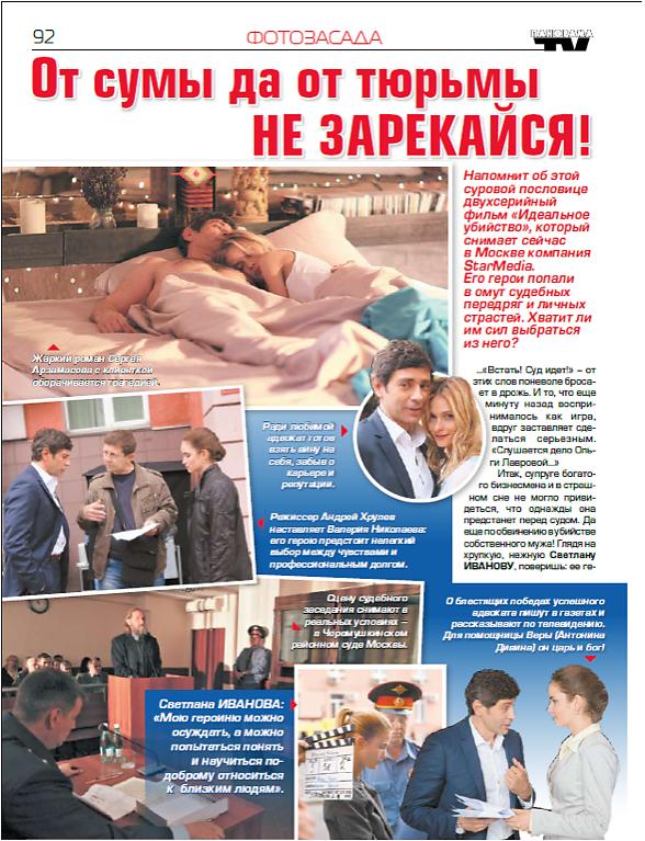 ekrana-2015-09-02-v-204619.png